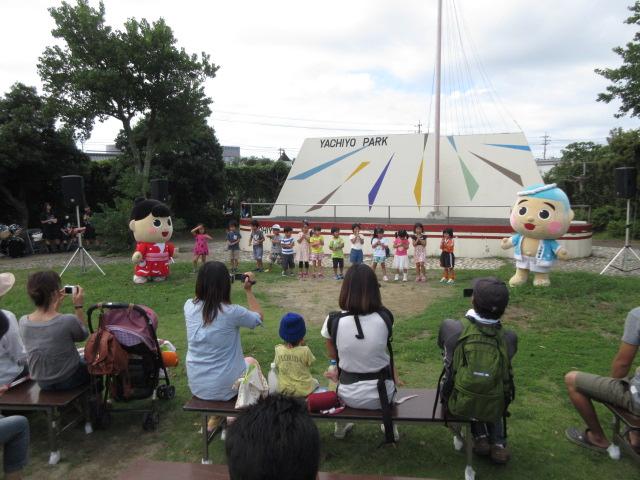 御前崎幼稚園